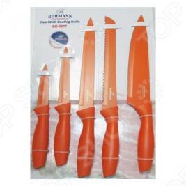 Набор ножей Bohmann BH-521