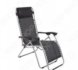 Кресло складное Trek Planet Fiesta