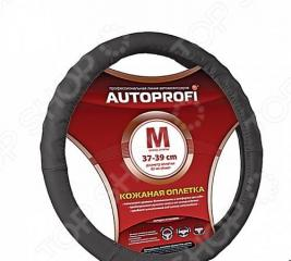 Оплетка на руль Autoprofi AP-300