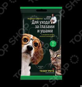 Салфетки влажные для животных Teddy Pets для ухода за глазами и ушами