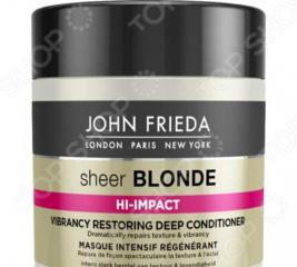 Маска для волос John Frieda Sheer Blonde HI-IMPACT