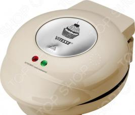 Печка для выпечки «Лакомка»
