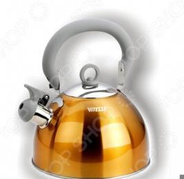 Чайник со свистком Vitesse Hanya. В ассортименте
