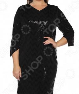 Платье VEAS «Карнавал». Цвет: черный