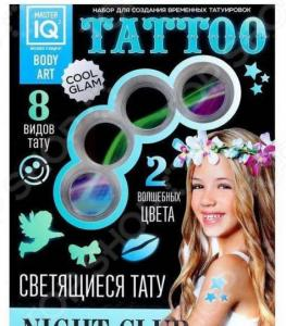 Татуировки временные Master IQ2 Night Сlub
