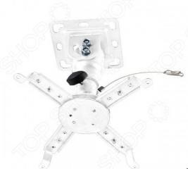 Кронштейн для проектора Kromax PROJECTOR-10