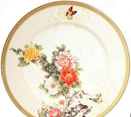 Тарелка обеденная Imari «Японский сад»
