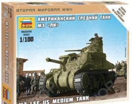 Сборная модель танка Звезда «Американский танк М3. Ли»