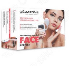 Миостимулятор для светотерапии и лифтинга кожи Gezatone Biolift4 Face Perfect