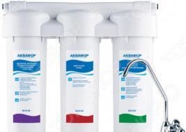 Фильтр для воды Аквафор «Трио» Fe Н