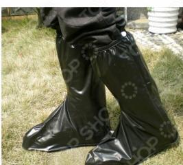 Чехлы для обуви водонепроницаемые 31 ВЕК H-202