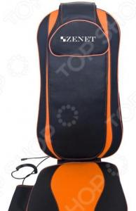 Массажная накидка Zenet ZET-854. В ассортименте