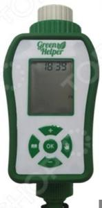 Таймер полива Green Helper GA-323