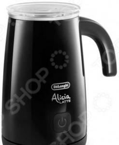 Вспениватель молока DeLonghi Alicia EMF 2