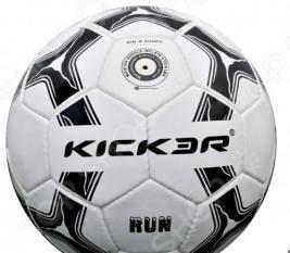 Мяч футбольный Larsen Kicker Run