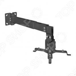 Кронштейн для проектора Arm MEDIA PROJECTOR-3