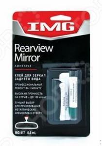 Клей для зеркал заднего вида IMG MG-417