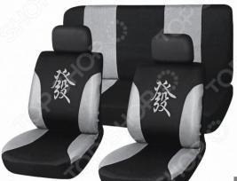 Набор чехлов для сидений SKYWAY Drive SW-101061/S01301021
