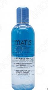 Лосьон двухфазный для снятия водостойкого макияжа с глаз и губ Matis Reponse Yeux