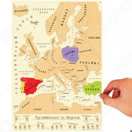Карта настенная 1&2 team «Галопом по Европам»