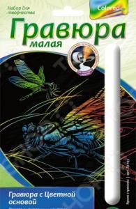 Гравюра маленькая с штихелем Lori «Яркие стрекозы»