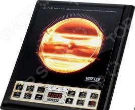Плита настольная галогеновая Vitesse VS-515