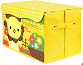 Короб для хранения игрушек Bradex «Смайл»