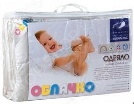 Одеяло детское «Облачко»