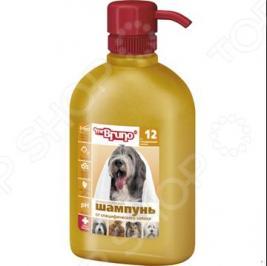 Шампунь для собак Mr.Bruno №12 дезодорирующий от специфического запаха