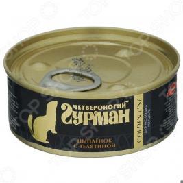Корм консервированный для молодых хорьков Четвероногий Гурман Golden «Цыпленок с телятиной в желе»