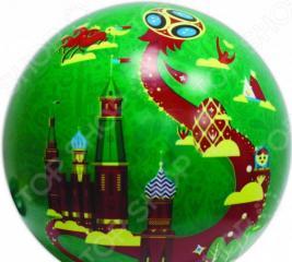 Мяч детский FIFA 2018 «Забивака. Кубок и город»