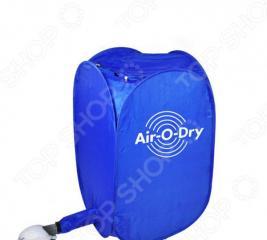 Сушилка для одежды Air-O-Dry
