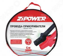 Провода пусковые Zipower PM0509N