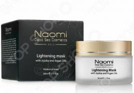 Маска для лица осветляющая Naomi with Jojoba and Argan Oils