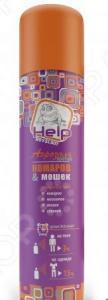 Аэрозоль от комаров и мошек репеллентный HELP 75 мл