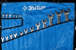Набор ключей комбинированных Зубр «Профи» 27022-H18