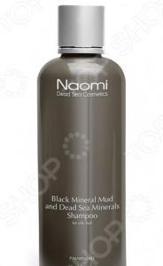 Шампунь для жирных волос Naomi Black Mineral Mud & Dead Sea Minerals