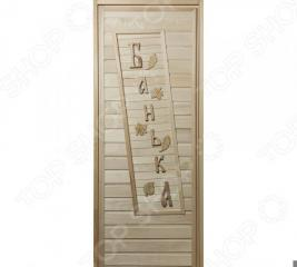 Дверь для бани глухая Банные штучки «Банька» 32295