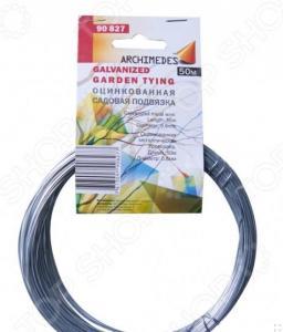 Подвязка садовая Archimedes 90827