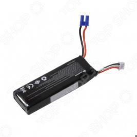 Аккумулятор для радиомоделей Pitatel RB-002 для Hubsan H501S/H501A/H501C
