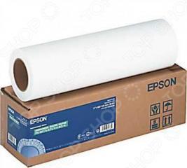 Фотобумага Epson C13S041845