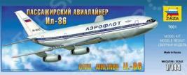 Сборная модель Звезда Пассажирский авиалайнер «Ил-86»