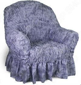 Натяжной чехол на кресло Еврочехол «Фантазия. Синий»