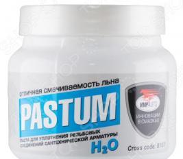 Паста для уплотнения резьбовых соединений ВМПАвто Pastum H2O