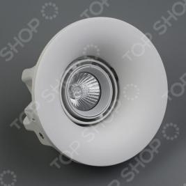Светильник настенный офисный MW-LIGHT Барут 499010401