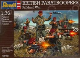 Пластиковые модели Revell «Британские десантники»