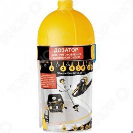 Дозатор для приготовления топливной смеси Denzel 96306