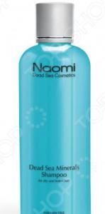 Шампунь для сухих и окрашенных волос Naomi Moisturising With Dead Sea Minerals