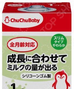 Соска для бутылочки Chu-Chu Baby 993133 с узким горлышком