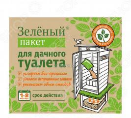 Биоускоритель для дачного туалета Зеленый пакет